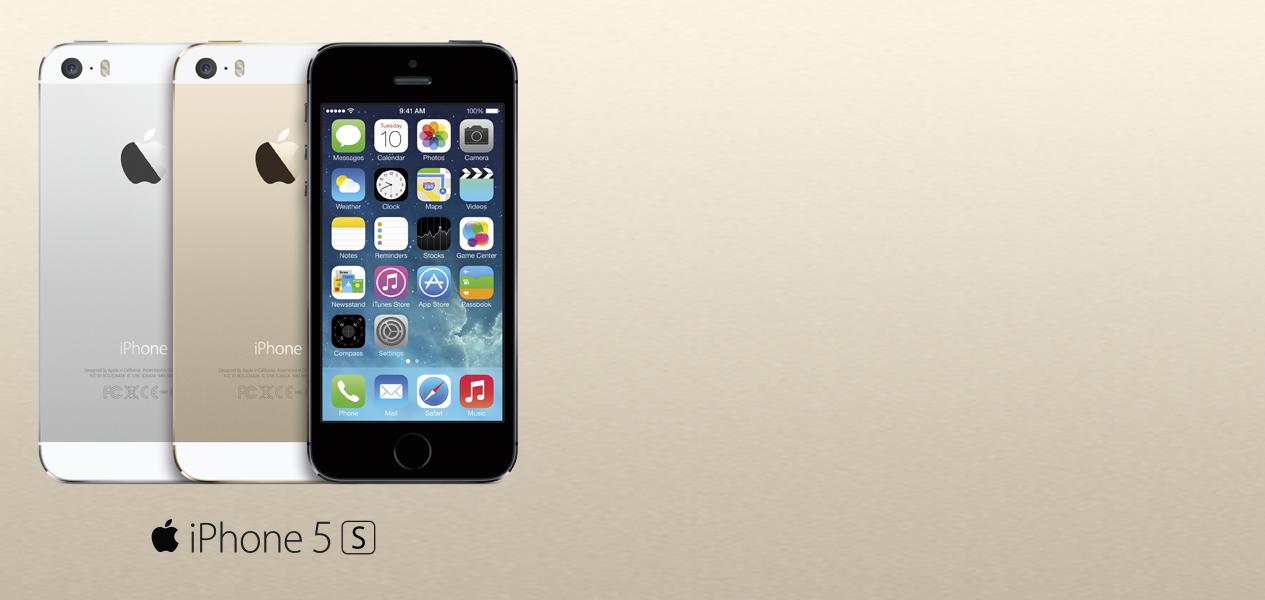 Apple, iphone 5S - levn